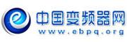 中国变频器网