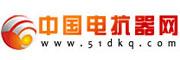 中国电抗器网