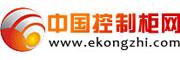 中国控制柜网
