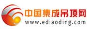 中国集成吊顶网