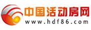 中国活动房网