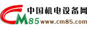 中国机电ag国际厅官网|官网网