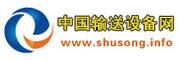 中国输送ag国际厅官网|官网网