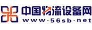 中国物流365bet体育在线导航_365bet游戏_365bet足球官网网