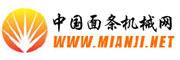 中国面条机械网