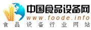 中国食品365bet体育在线导航_365bet游戏_365bet足球官网网
