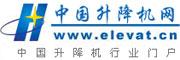 中国升降机网